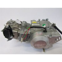 GP Cube Lite engine 160cc